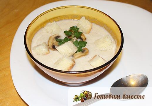 Густой грибной крем суп готов